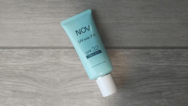 NOV UVミルク